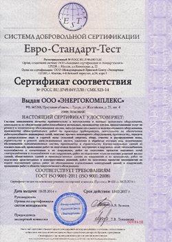 заказать ГОСТ Р ИСО 14001 2015 в Борисоглебске
